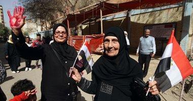 بالفيديو رقص في الإنتخابات الرئاسية 2018 فضائح الإنتخابات الرئاسية بمصر