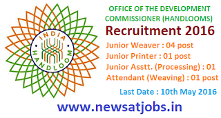 office+of+the+develoment+commissioner+for+handlooms+recruitment+2016