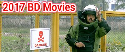 List of Bangladeshi films of 2017_BD Films Info 1.Dhaka Attack  2.Nabab   3. Boss 2: Back to Rule   4. Rajneeti   5. Mastan O Police   6. Rina Brown  7. Valobasha Emoni Hoy   8. Premi O Premi   9. Bhuban Majhi   10. Meyeti Ekhon Kothay Jabe   11. Nuru Miah and His Beauty Driver   12. Sultana Bibiana   13. Swatta   14. Dhat Teri Ki   15. Apon Manush   16. Porobashinee   17. Voyonkor Sundor   18. The God of Small Things; Joresshor   19. Ohongkar   20. Shona Bondhu   21. Rangbaaz   22. Doob: No Bed of Roses   23. Dhushor Kuasha   24.