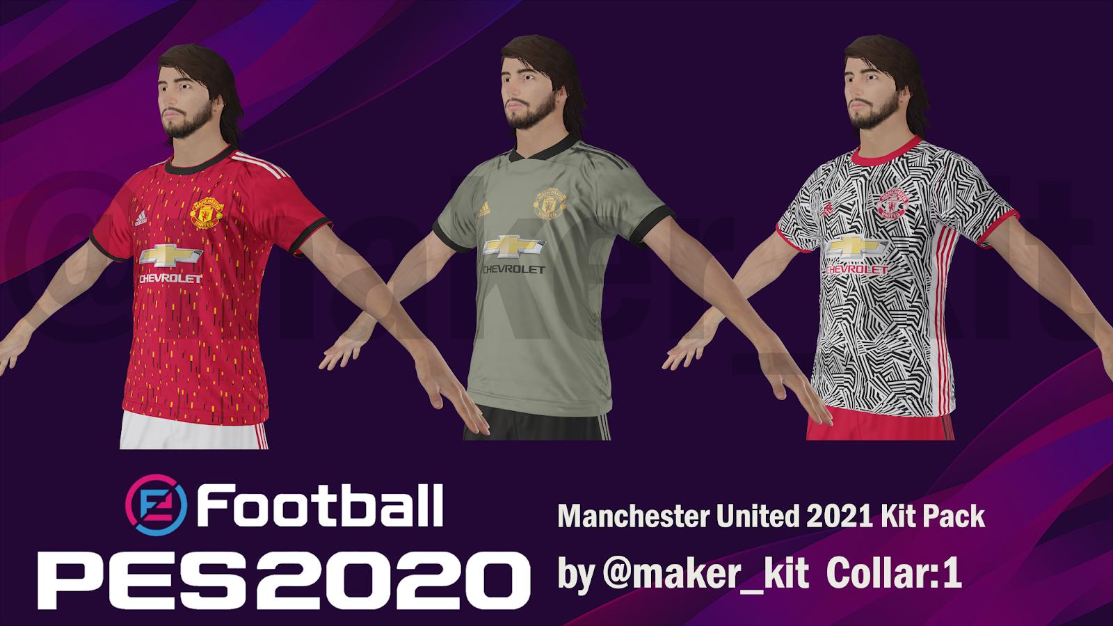 Manchester United 2021 Kit Pack