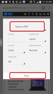குரோம் இல் PDF சேமிப்பு
