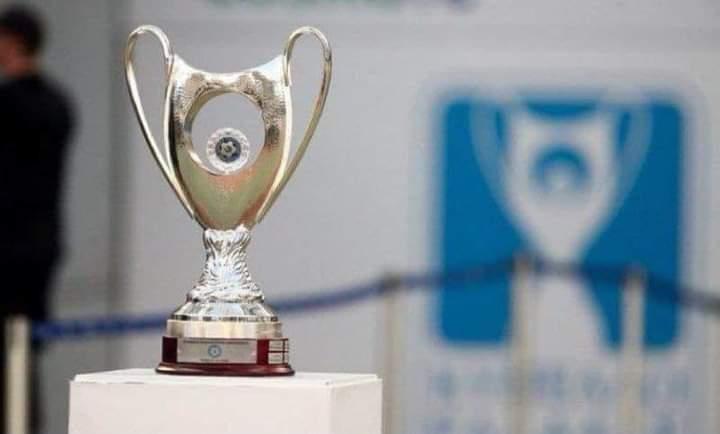كأس السوبر الأوروبي لعام 2021 بطولة السوبر الأوروبي