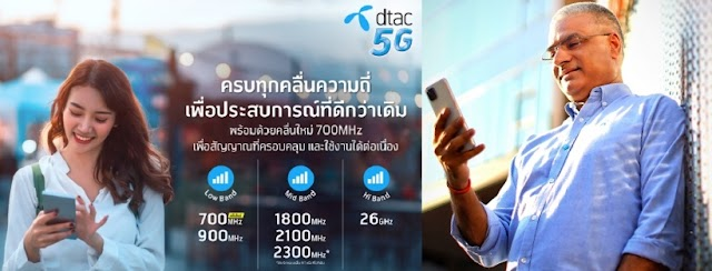 dtac Accelerates 700 MHz Rollout To Bring High-Speed For All