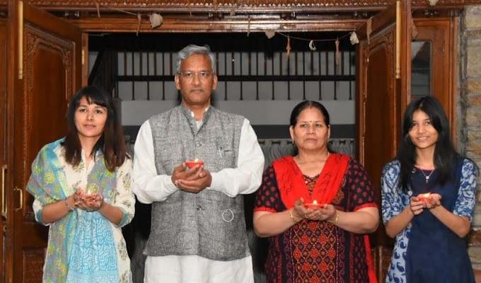 सीएम त्रिवेन्द्र रावत ने परिवार के साथ अपने आवास में दीपक जलाए-प्रदेशवासियों का जताया आभार