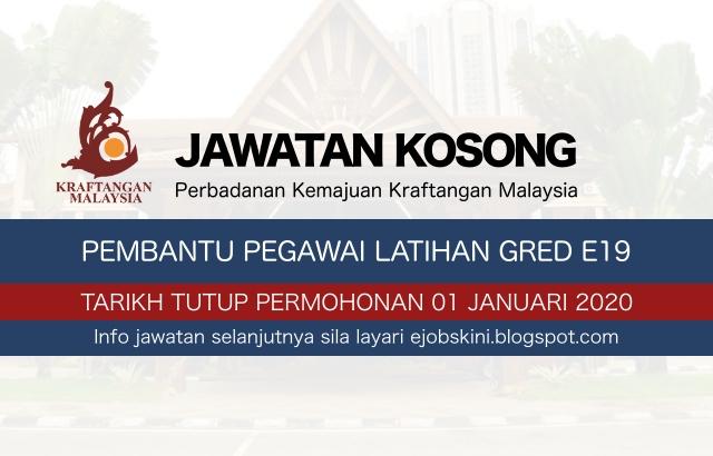 Jawatan Kosong Perbadanan Kemajuan Kraftangan Malaysia 01 Januari 2019