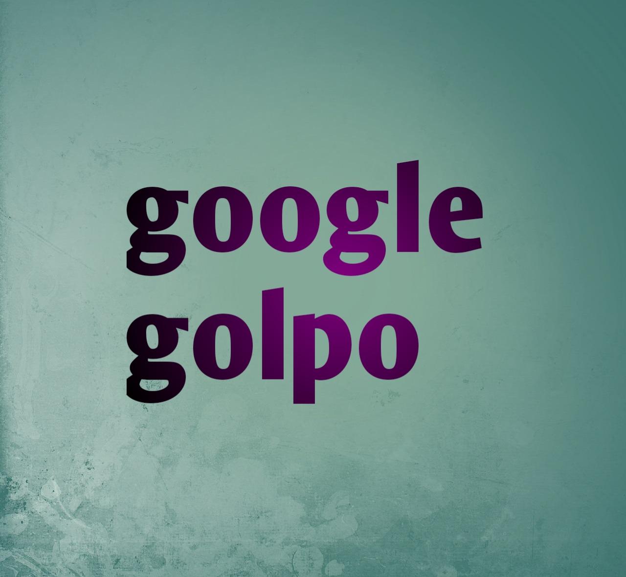 google golpo 2000   গুগলের গল্প   time of usa
