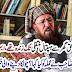 Maulana Sami ul Haq was living from home to hospital transfer, what did Maulana Sahib say to the staff in ambulances? The shocking news came