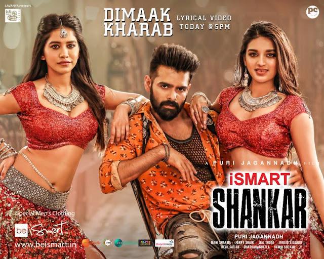 Ismart Shankar Full Movie Download Filmywap & TamilRocker