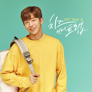 Cover OST Cheese In The Trap Part 5