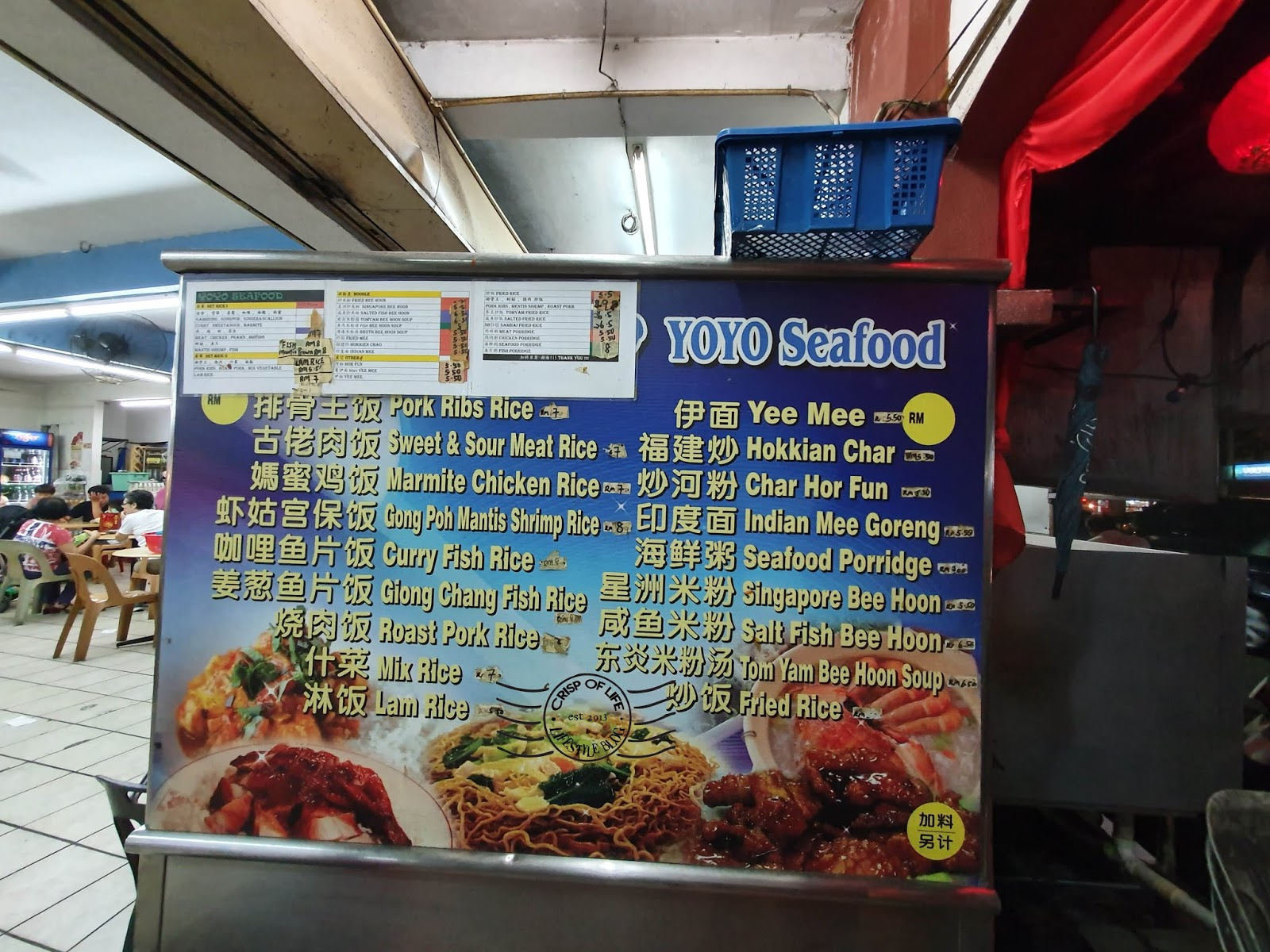 Yoyo Seafood Zhu Cha  Yoyo Huat Kafe, Sungai Ara, Bayan Lepas, Penang