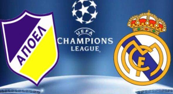 مباراة ريال مدريد وابويل بث مباشر