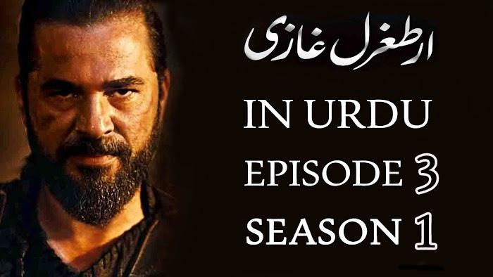 Ertugrul Season 1 Episode 3 Urdu Dubbed