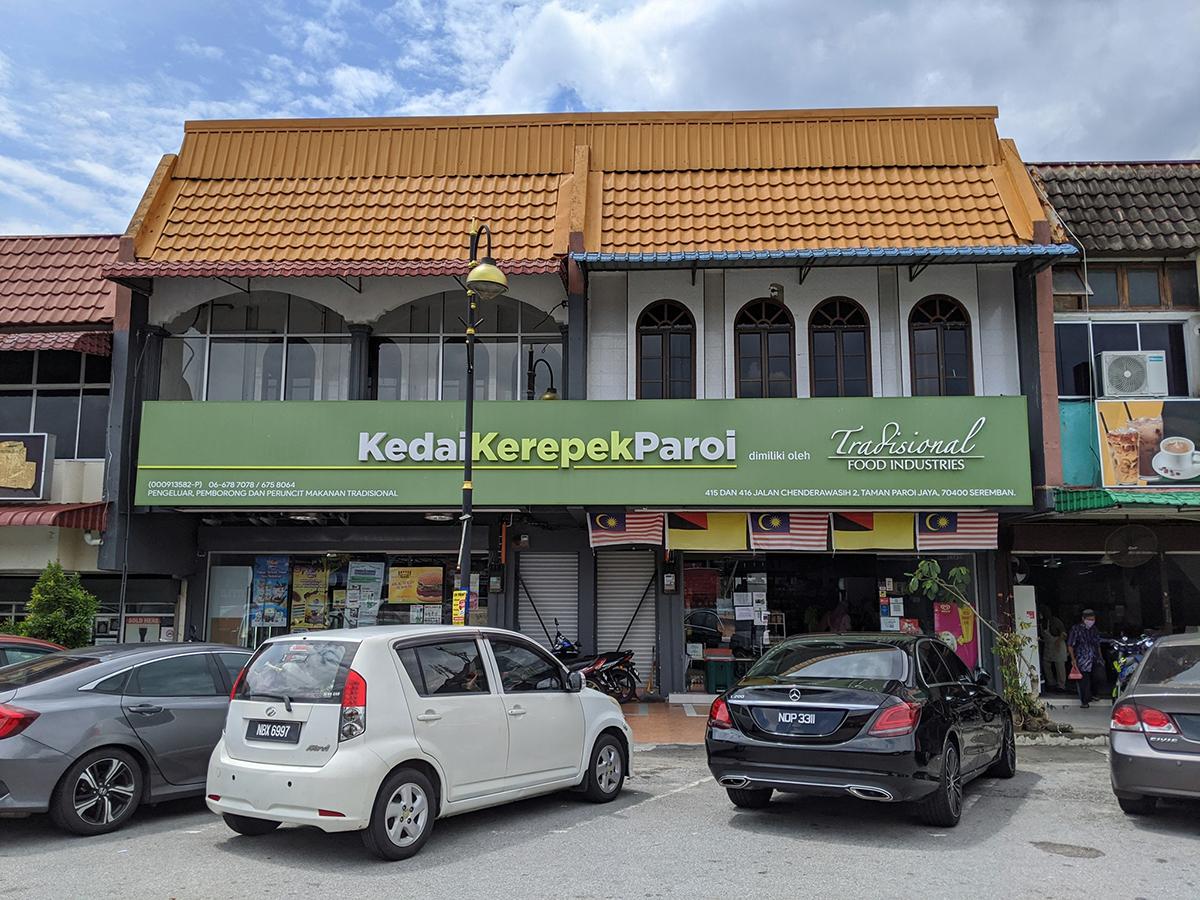 Kedai Kerepak Paroi