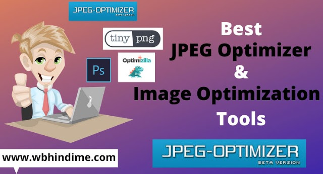Best JPEG Optimizer And Image Optimization Tools In Hindi