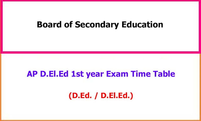 AP D.El.Ed 1st year Exam Time Table