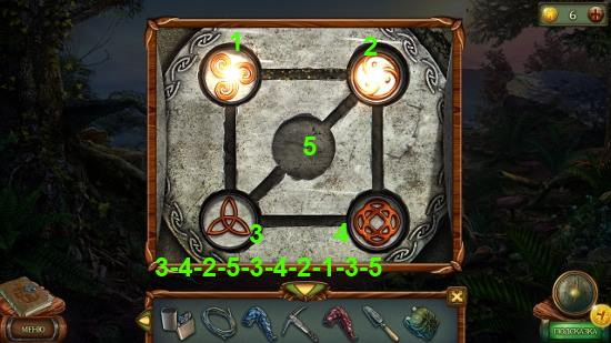 двигаем символы по порядку на место каждого в игре наследие 3 дерево силы