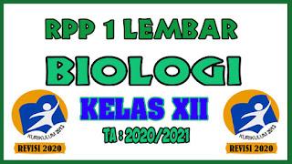 RPP 1 Lembar Biologi Kelas XII Tahun 2020 Semester 1 dan RPP 1 Lembar Biologi Kelas XII Tahun 2020 Semester 2