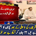 Imran Khan After Panama