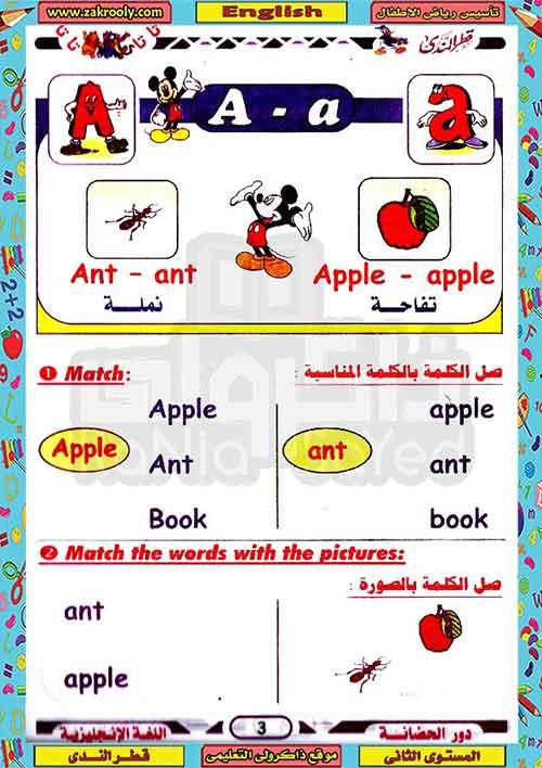 كتاب قطر الندى kg1 pdf