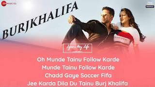 Burj Khalifa Lyrics English