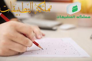 اختبار القبول الجامعي التركي