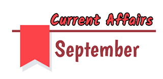 Daily Current Affairs & GK : 20 सितम्बर 2018 कर्रेंट अफेयर्स : 30 September 2018 Current Affairs in Hindi