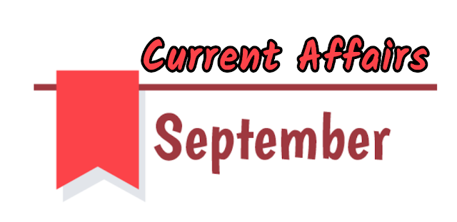 Daily Current Affairs & GK : 22 सितम्बर 2018 कर्रेंट अफेयर्स : 22 September 2018 Current Affairs in Hindi