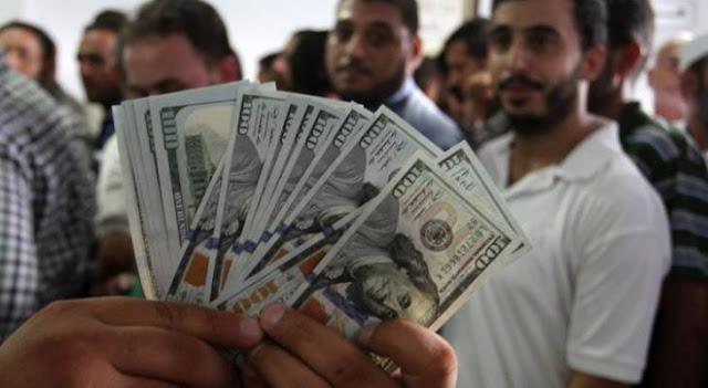 رابط فحص المنحة القطرية, 100 دولار, العمادي, التنمية الاجتماعية,