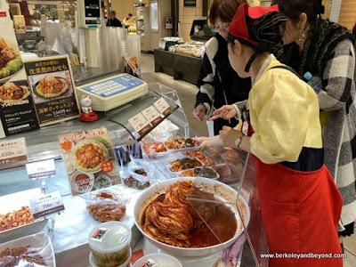 basement food hall at Takashimaya Department Store in Tokyo, Japan