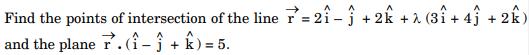 ncert solution class 12th math Question 25