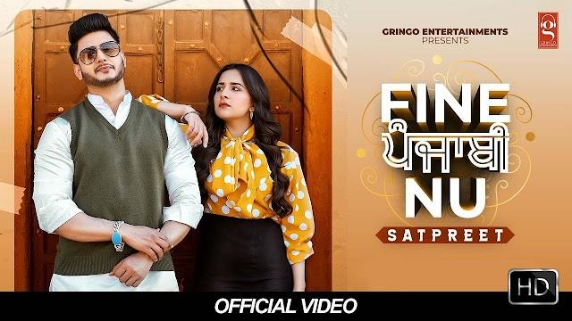 Fine Punjabi Nu Song Lyrics | Latest Punjabi Songs