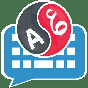 تحميل تطبيق الترجمة الفورية 2019 للاندرويد apk اخر اصدار من ميديا فاير