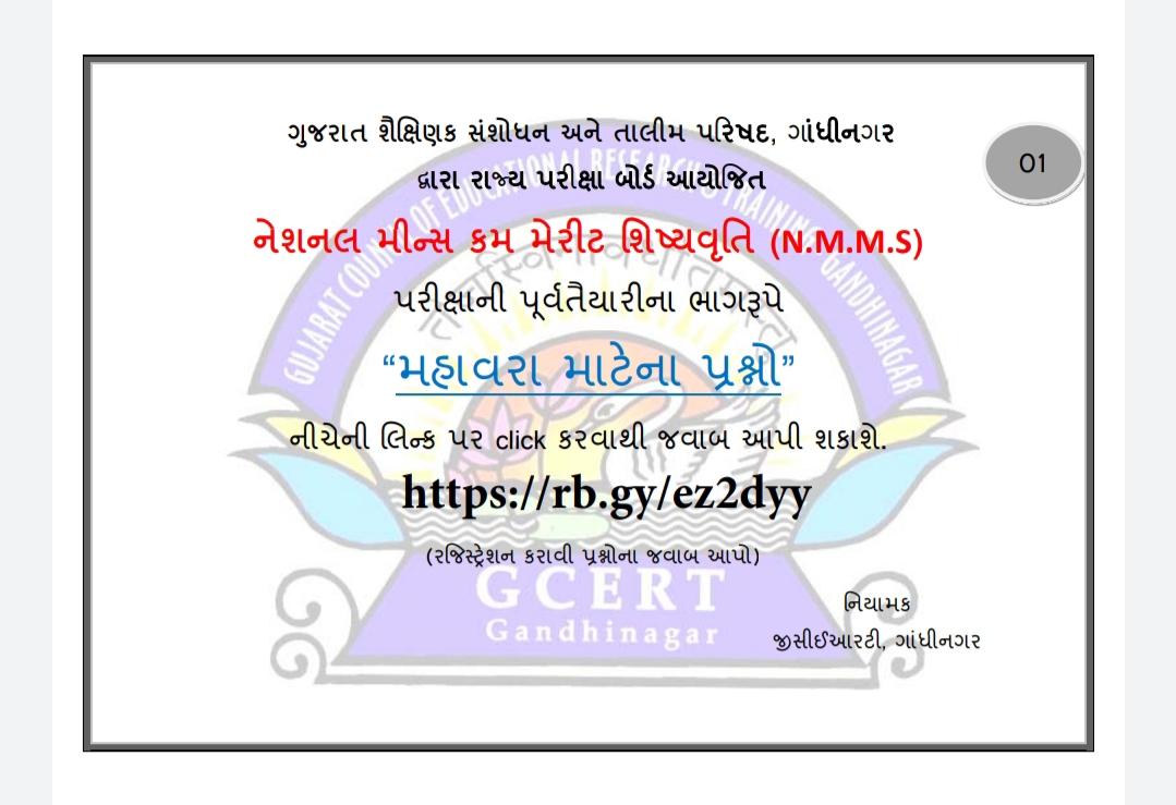 IMG_20210111_182237