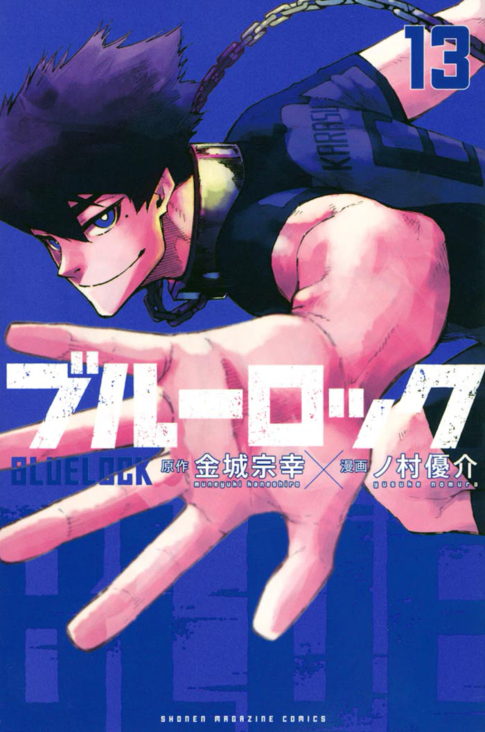 Blue Lock manga - Muneyuki Kaneshiro & Yusuke Nomura