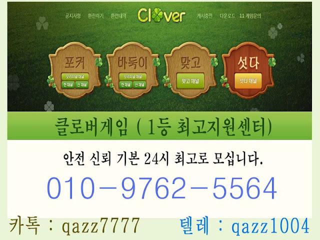 clover22.jpg