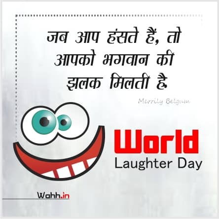 World Laughter Day Thought