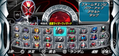Download Kamen Rider Chou Climax Heroes PPSSPP High Compress