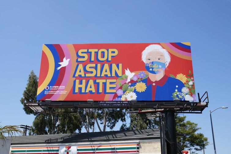 Stop Asian Hate billboard