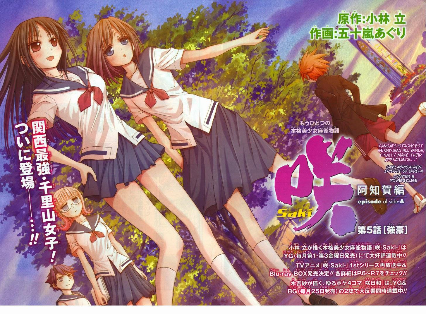 Download Saki: Achiga-hen – Episode of Side-A BD Subtitle Indonesia (Complete)