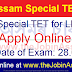 SSA Assam Special TET 2021: Apply Online for Lower Primary Level Special TET 2021 @ssa.assam.gov.in