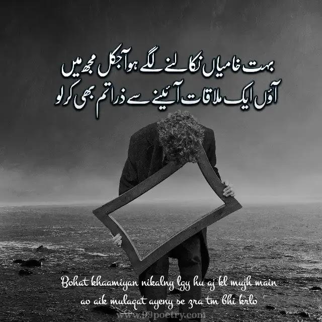 Bohat khaamiyan nikalny lgy hu-status for nobel man