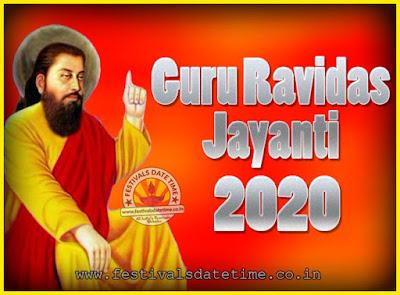 2020 Guru Ravidas Jayanti Date & Time, 2020 Ravidas Jayanti Calendar