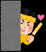 陰ながらアイドルを応援する人のイラスト(男性・黄色)