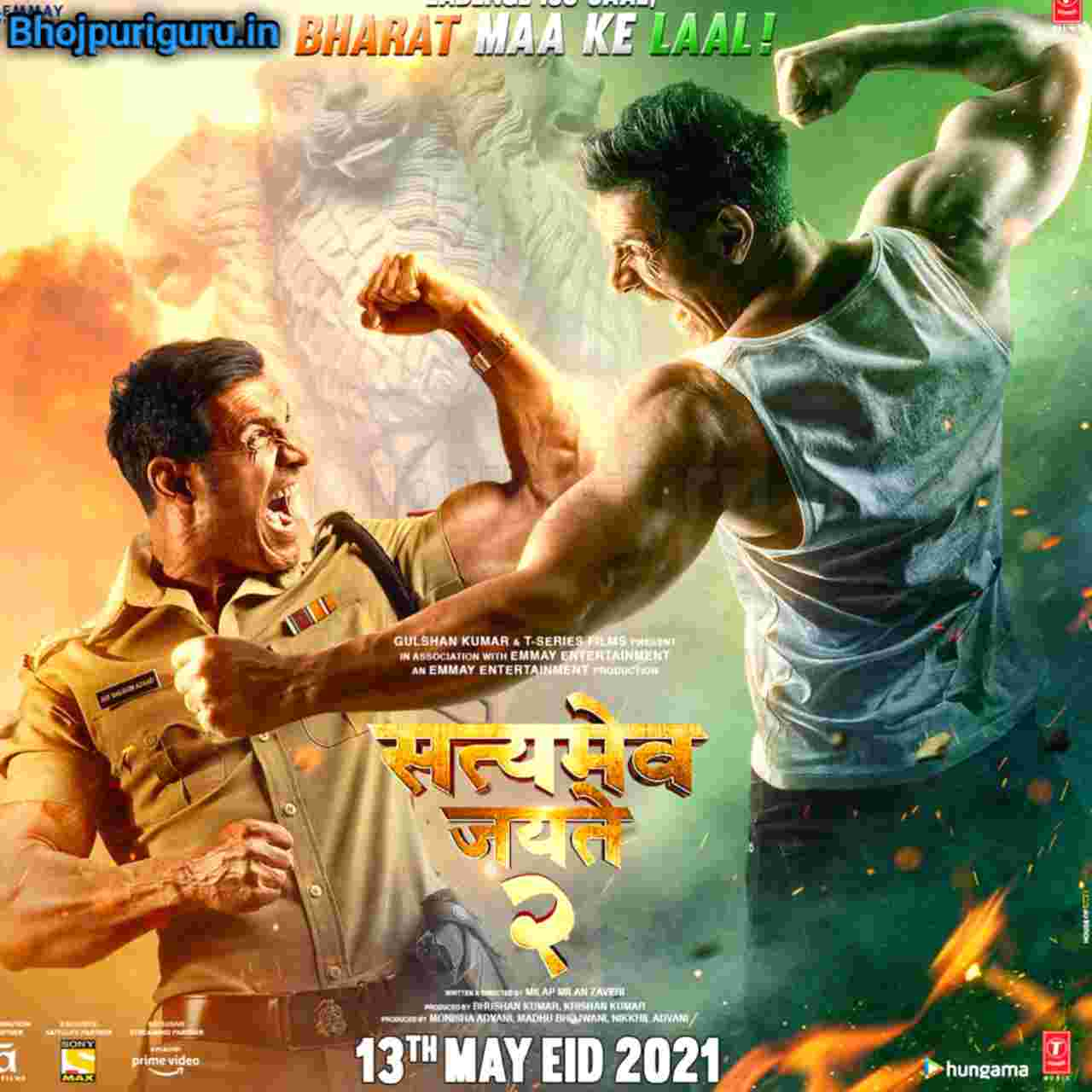 Satyameva Jayate 2 Movie Release Date