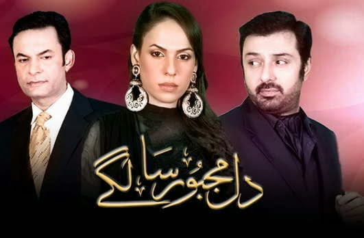 Dil e Majboor Episode 29 in HD