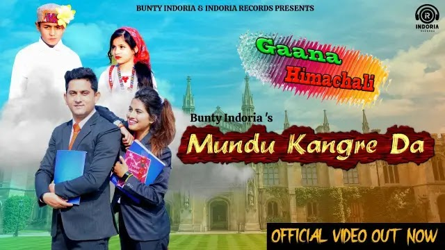 Mundu Kangre Da Song mp3 Download - Bunty Indoria ~ Latest Himachali Song 2021