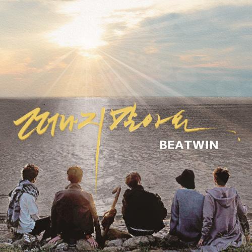Download Lagu BEATWIN Terbaru
