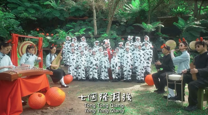 Namewee Chinese Musical Orchestra I am a cow