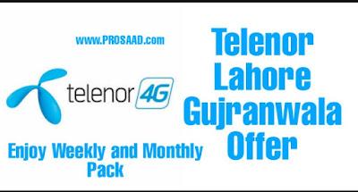 Telenor Lahore Gujranwala Offer Code