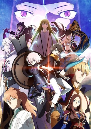 Fate/Grand Order: Zettai Majuu Sensen Babylonia (المصير/النظام الكبير: الجبهة الشيطانية المطلقة - بابل)